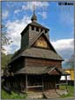 Диловое. Успенская церковь
