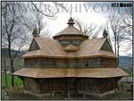 Ясиня. Струковская церковь